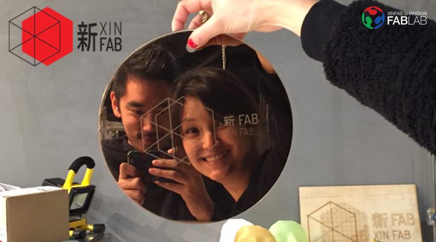 Xinfab Open Day | 新Fab开放日